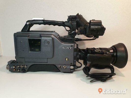 SONY DSR-570 WSP (PAL) 16:9 widescreen DVCAM BROADCAST CAMCORDER Filipstad